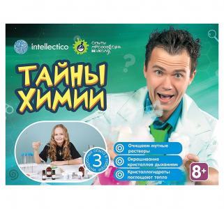 Набор для опытов  с профессором Николя Тайны химии Intellectico