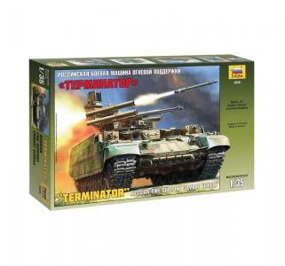 Сборная модель  Боевая машина огневой поддержки Терминатор Звезда
