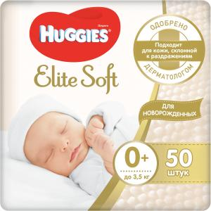 Подгузники  Elite Soft (0-3.5 кг) шт. Huggies