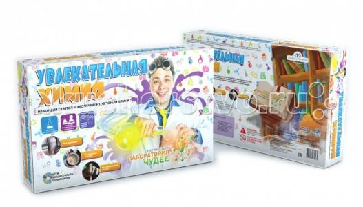 Набор Юный химик. Увлекательная химия Инновации для детей