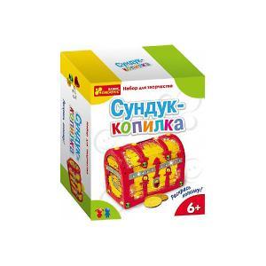 Набор для творчества «Сундук-копилка» Ранок