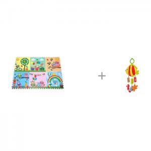 Игровой коврик  Парк сов 180х120 см и Подвесная игрушка Forest Подводный мир Mambobaby