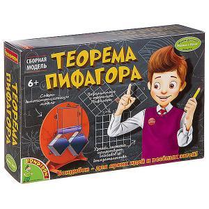 Набор для опытов  Теорема Пифагора Bondibon