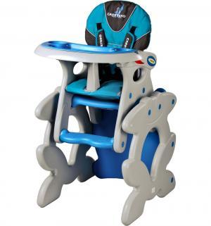 Стульчик для кормления + столик  Primus, цвет: голубой Caretero