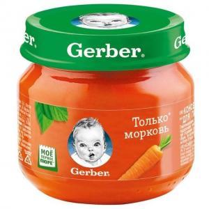 Пюре  морковь с 4 месяцев, 80 г Gerber