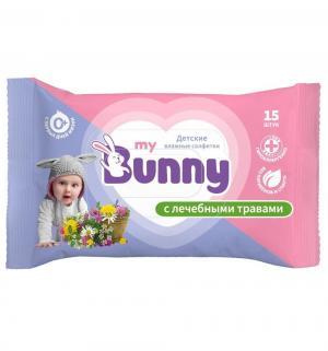 Влажные салфетки  детские с лечебными травами, 15 шт My Bunny