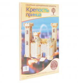 Сборная деревянная модель  Крепость принца Wooden Toys