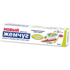 Зубная паста Новый Жемчуг Лечебные травы, 50 мл Невская косметика