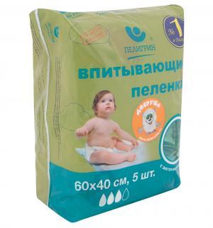 Пеленки  впитывающие 40х60 см, 5 шт Пелигрин