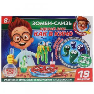 Набор для опытов  Школа ученого Зомби слизь, Играем Вместе