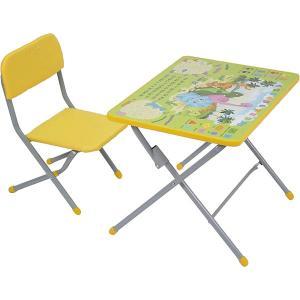 Комплект детской мебели Фея Досуг 101 Динозаврики. Цвет: бежевый