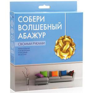 Набор для творчества Magic Lamps Создай волшебный абажур Бумбарам. Цвет: белый