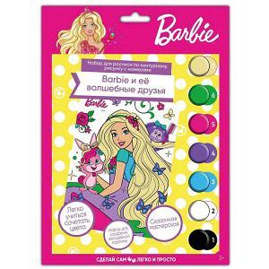 Роспись по номерам MultiArt Barbie. Цвет: разноцветный