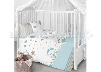 Комплект в кроватку  Под звёздами (7 предметов) Луняшки