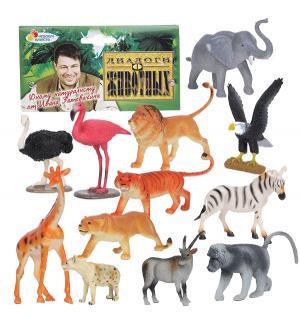 Игровой набор  Диалоги о животных Дикие животные Играем Вместе
