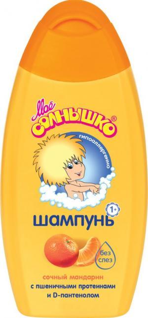 Шампунь Сочный мандарин Мое Солнышко