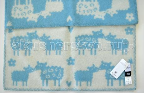 Одеяло  из эко-шерсти 65х90 см Klippan