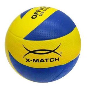 Мяч волейбольный  (размер 5) 22 см X-match