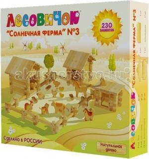 Конструктор  Солнечная ферма №3 (230 деталей) Лесовичок
