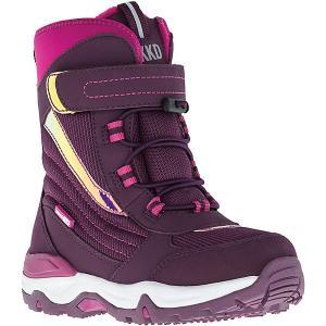 Утеплённые ботинки Kakadu. Цвет: сиреневый