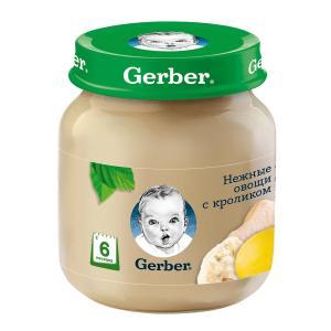 Пюре  нежные овощи с кроликом, 6 месяцев, 130 г Gerber