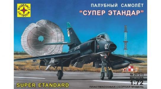 Модель Палубный самолет Супер Этандар Моделист