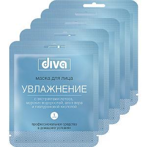 Маска для лица  на тканевой основе Diva Увлажнение, 5 шт Авангард