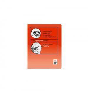 Дневник школьный А5  для старших классов Приколы-21 сменный блок Альт