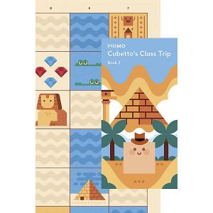 Карта для путешествий  Египет Primo Toys