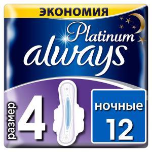 Прокладки гигиенические с крылышками р. 4  Ultra Platinum Night Always