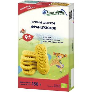 Детское печенье  французское, с 9 мес Fleur Alpine