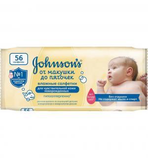 Влажные салфетки Johnsons Baby от макушки до пяточек без отдушки, 56 шт Johnson's