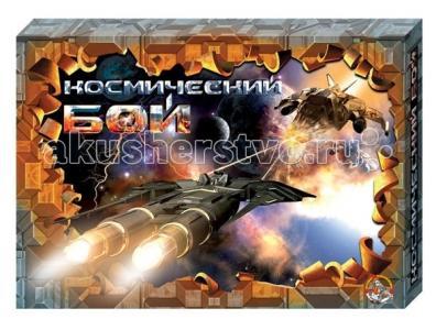 Настольная игра Космический бой Тридевятое царство