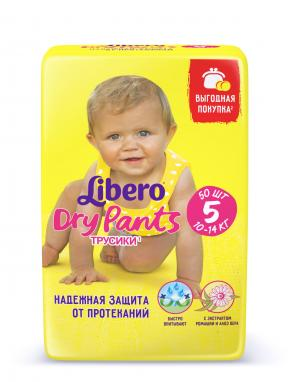 Трусики  Dry Pants 5 (10-14 кг) 50 шт. Libero