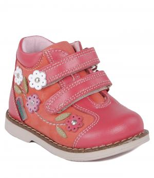 Ботинки Orsetto. Цвет: розовый