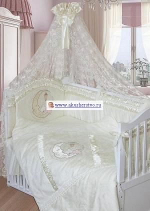 Комплект в кроватку  Консуэло (8 предметов) Золотой Гусь