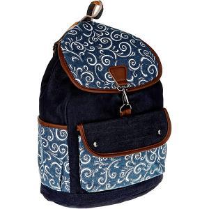 Рюкзак  Freedom, 38х31х16 см ArtSpace. Цвет: atlantikblau