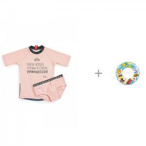 Купальный комплект 50540 с надувным кругом Intex Лавли 51 см Happy Baby