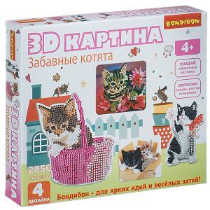 Набор для творчества  3D картина. Забавные котята Bondibon