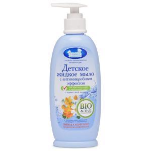 Жидкое мыло  для чувствительной и проблемной кожи, с рождения, 250 мл Наша Мама