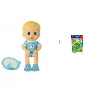Bloopies Кукла для купания Макс и Yako игра Рыбалка с 2-мя удочками МиниМания IMC toys