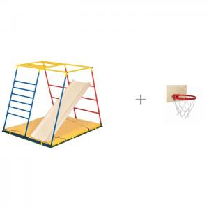 Спортивный комплекс Люкс полная комплектация и Баскетбольное кольцо со щитом Ранний старт