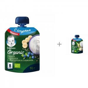 Пюре Organic Банан, черника с йогуртом и злаками Яблоко 8 мес. по 90 г Gerber