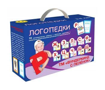 Подарочный набор обучающих карточек Логопедки Вундеркинд с пелёнок