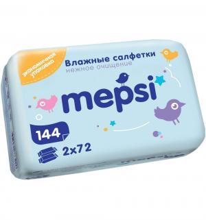 Влажные салфетки , 144 шт Mepsi