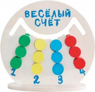 Логическая игра Весёлый счёт Краснокамская игрушка