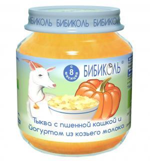 Пюре  в баночке тыква с пшенной кашей и йогурт из козьего молока 8 месяцев, 125 г, 1 шт Бибиколь