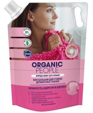 Био бальзам для стирки деликатных тканей, (2000 мл) Organic People
