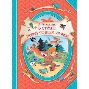 Книга  В гостях у сказки «В стране невыученых уроков» 7+ Росмэн