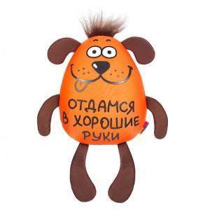 Мягкая игрушка  Собака Верная 47 см Maxitoys